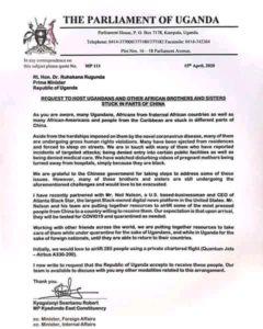 Bobi wine's letter to the office of Prime minister Hon. Dr. Rukahana Rugunda